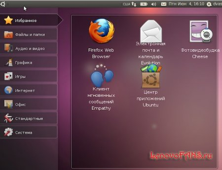 Ubuntu Netbook Edition 10.10
